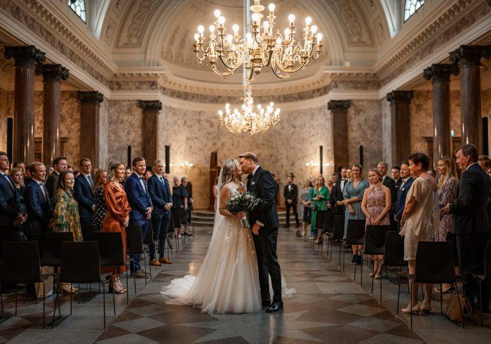 wedding ceremony no phones or cameras visible